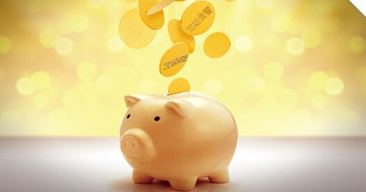 理财知识竞赛,工资可以怎么理财