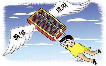 网WANG上SHANG游戏平台大额取款通道正维护中