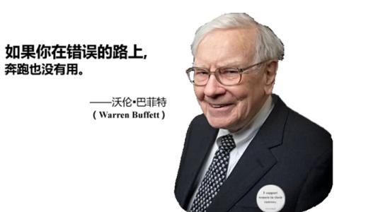 工资理财可不可靠,理财知识总结