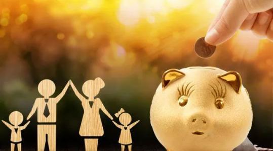 理财的几个小方法,帮助你管好钱袋